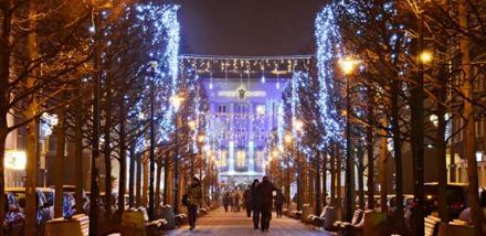 Mikołajkowy weekend w Sosnowcu. Zobacz, co dzieje się w mieście