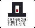 Zamek Sielecki - Sosnowieckie Centrum Sztuki